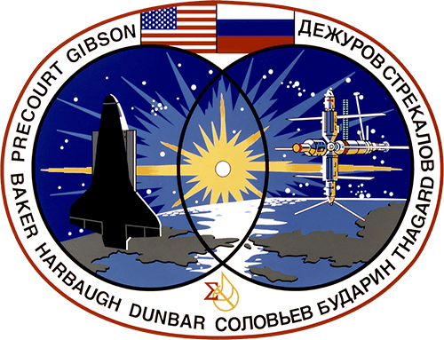 sts71 patch